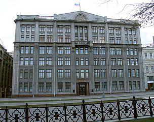 6 Staraya Ploshcad', Moscow